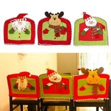 snowman chair covers compare prices on dining chairs cover online shopping buy low