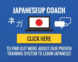useful japanese phrases japaneseup