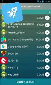 root apk for android 2 3 6 ram booster root speed apk free tools app for android