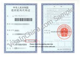 china invitation letter or visa notification form service in shanghai