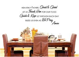 Dining Room Wall Quotes by Dinner Prayer Wall Decal Kitchen Wall Decal