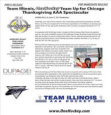 press release onehockey and team illinois onehockey chicago