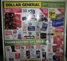 dollar general blackfriday ad blackfriday ads 2014