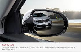 Car Blind Spot Detection 02 Kia Sorento Safety Blind Spot Detection System The Korean Car
