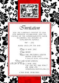 cheetah birthday invitations free printable invitation design