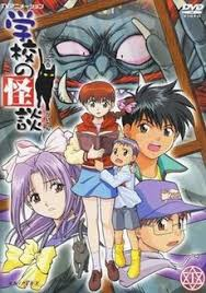 film anime wikipedia ghost stories anime wikipedia