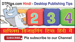 indesign tutorial in hindi indesign tutorials creating a number list in indesign using