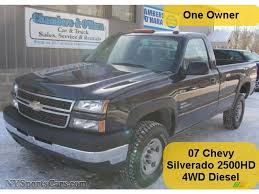 Chevy Silverado Work Truck 4x4 - 2007 chevrolet silverado 2500hd classic work truck regular cab 4x4
