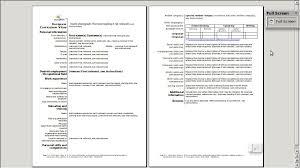 descriptive essay on a basketball game casella homework solution