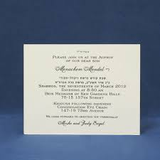 wording wedding invitations3 initial monogram fonts invitations aufruf invitations 1 2 3