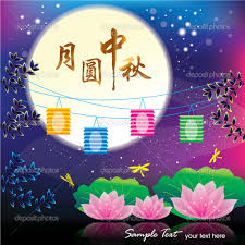 moon festival decorations pin by jackson de valentino on mooncake festival package design