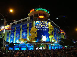 Decoration For Vietnamese New Year by Tết Wikipedia