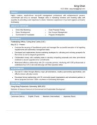 accounts officer resume sample worker resume sample corol lyfeline co