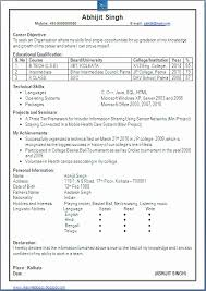 sle cv format for freshers engineers latest resume format for freshers engineers beautiful sle resume