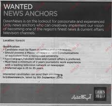 journalists jobs in pakistan newspapers urdu news news anchors job opportunities in dawn news karachi 2018 jobs pakistan