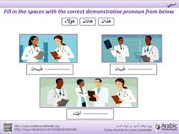 7 best arabic worksheets images on pinterest worksheets arabic