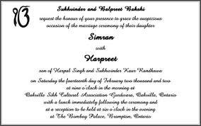 indian wedding card wording wedding invitation card matter lovely sikh wedding cards