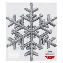 buy the silver snowflake ornaments by ashland at