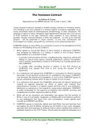 managed service contract template with legal contract template