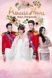 film hantu thailand subtitle indonesia film thailand terbaru lk21 streaming download cinema indo xxi