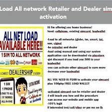 get a load of all eload all net retailer dealer eloadallnet instagram photos and