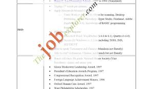 Resume Now Reviews Resume Finance Amazing Automatic Resume Creator Auditor Resume