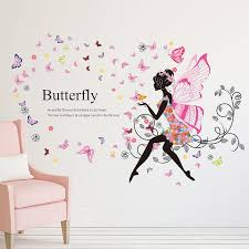 Removable Girl Flower Decals Vinyl Art Mural Wall Sticker Kids - Kids rooms decals