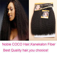 best hair extension brand noble gold coco 16 synthetic hair extension color2 1b 30 afro