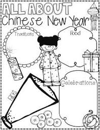 collections of chinese new year worksheets for kindergarten