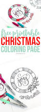 printable christmas coloring