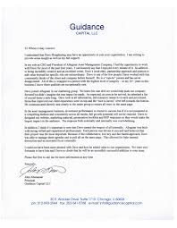 how to end a recommendation letter cover letter database cover