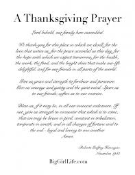 hannegan thanksgiving prayer