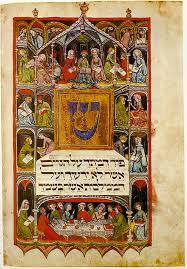 the passover haggadah haggadah
