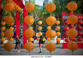moon festival decorations mid autumn festival decorations stock photos mid autumn festival