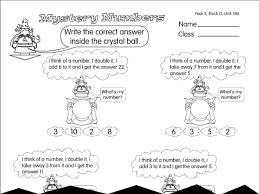 mystery number a year 3 problem solving worksheet