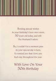 to my husband 50th birthday card dot2dot cards u0026 gifts