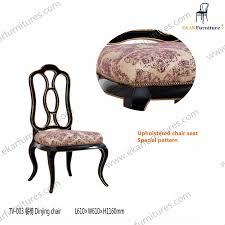 Home Goods Upholstered Chairs Furniture Supply Home Goods Wooden Dining Chair Tv 003