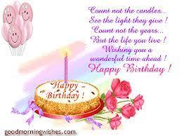 happy birthday messages blog