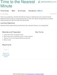 time to the nearest minute lesson plan education com