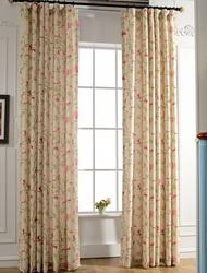 Discounted Curtains Cheap Curtains U0026 Drapes Online Curtains U0026 Drapes For 2017