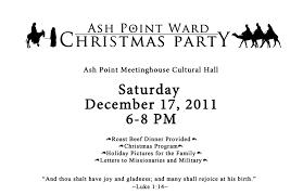 ward christmas party invitation u2013 jim astin designs
