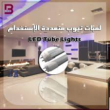how to choose led lighting for bedroom b led