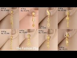 gold earring design with price gold earrings designs