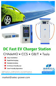 wall mounted charging station wall mounted electric vehicle charging station module set450 20b