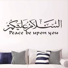 home decor wall art stickers peace be upon you arabic islamic muslim wall art stickers