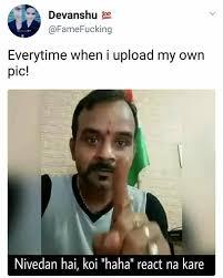 Who Created Memes - meme collection koi share na kre deepak sharma an awkward indian