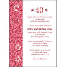 25 personalized 40th wedding anniversary party invitations ap