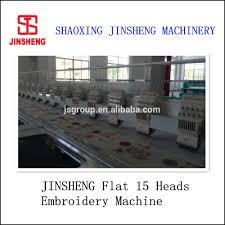24 head flat embroidery machine 24 head flat embroidery machine