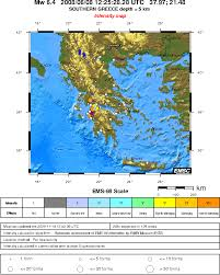 Greece On Map by Mw 6 4 Earthquake Peloponese Greece On June 08th 2008 At 12 25 Utc