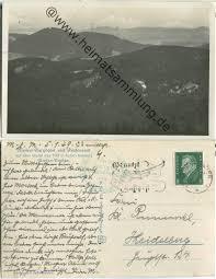 Merkur Baden Baden Historische Ansichtskarten Baden Baden 02